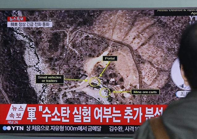 Polígono nuclear de Punggye-ri, Corea del Norte