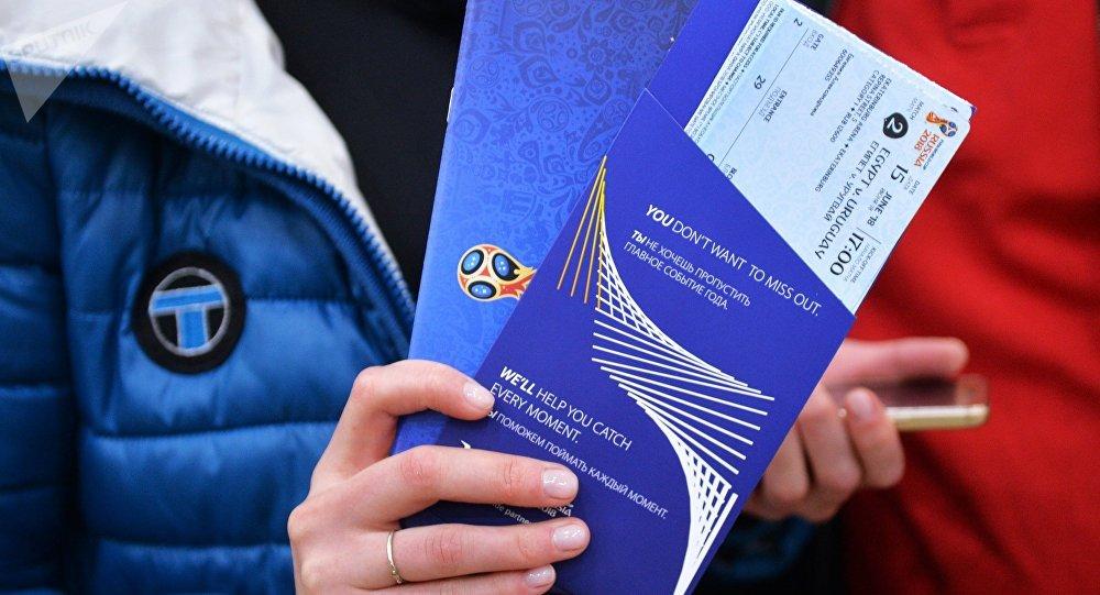 Las entradas para los partidos del venidero Mundial 2018