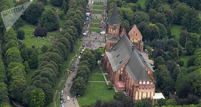Una vista de Kaliningrado