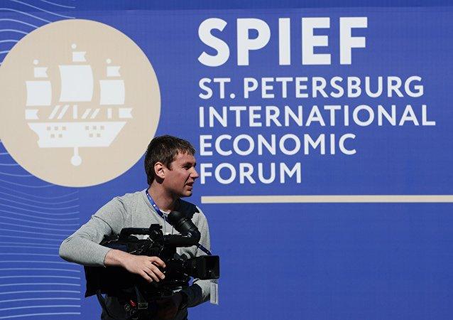 Preparativos para el Foro Económico de San Petersburgo (archivo)