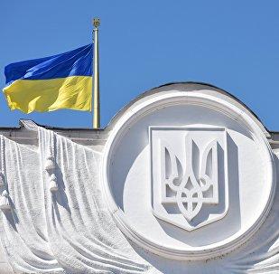 La bandera de Ucrania en el edificio de Rada Suprema en Kiev