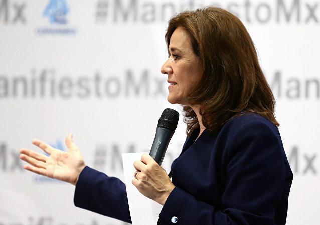Margarita Zavala, candidata para la presidencia de México