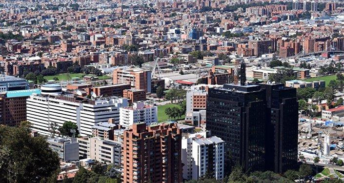 Bogotá, la capital de Colombia (archivo)
