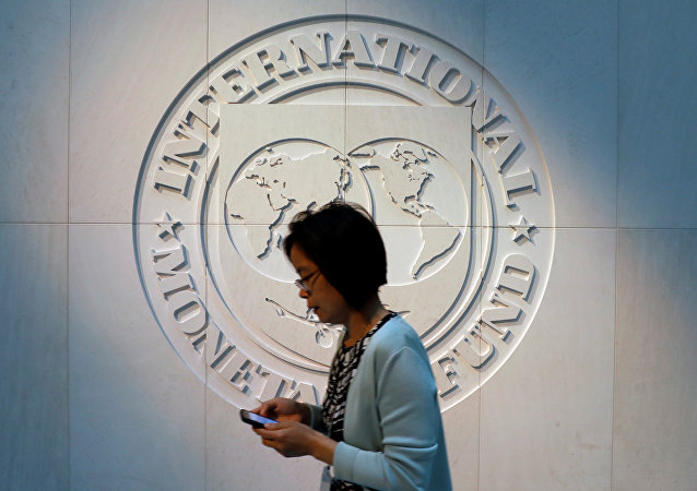 El logo del FMI