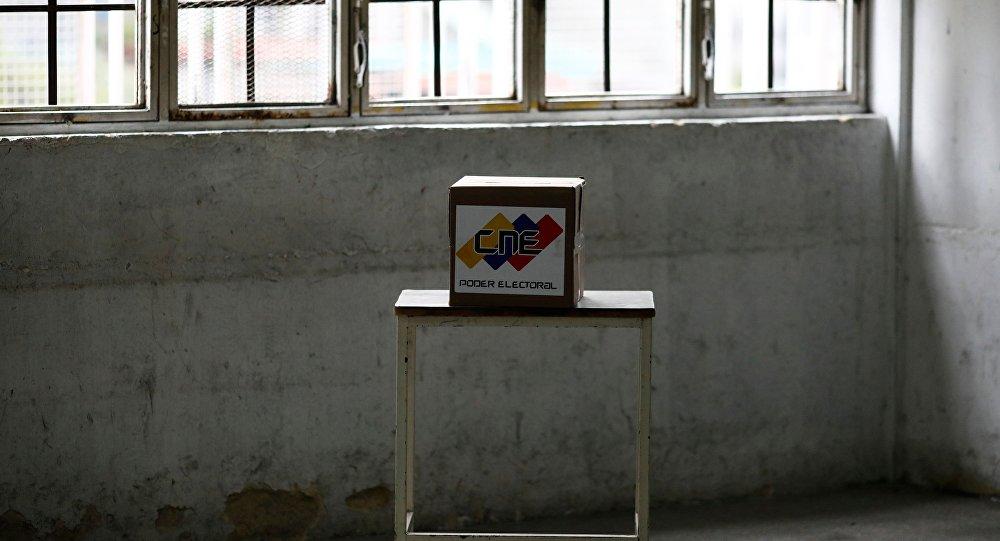 Titular de CNE venezolano: \