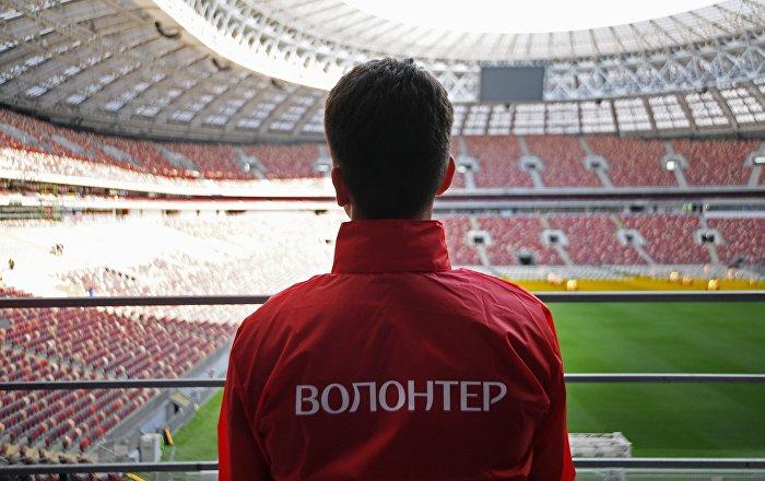 Un voluntario del Mundial de Rusia