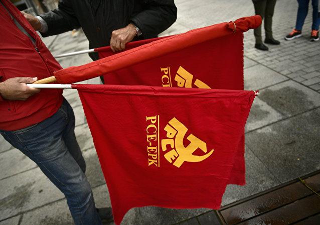 Banderas del Partido Comunista de España