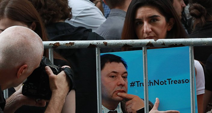 Manifestación de apoyo a Vishinski frente a la Embajada ucraniana en Moscú (archivo)