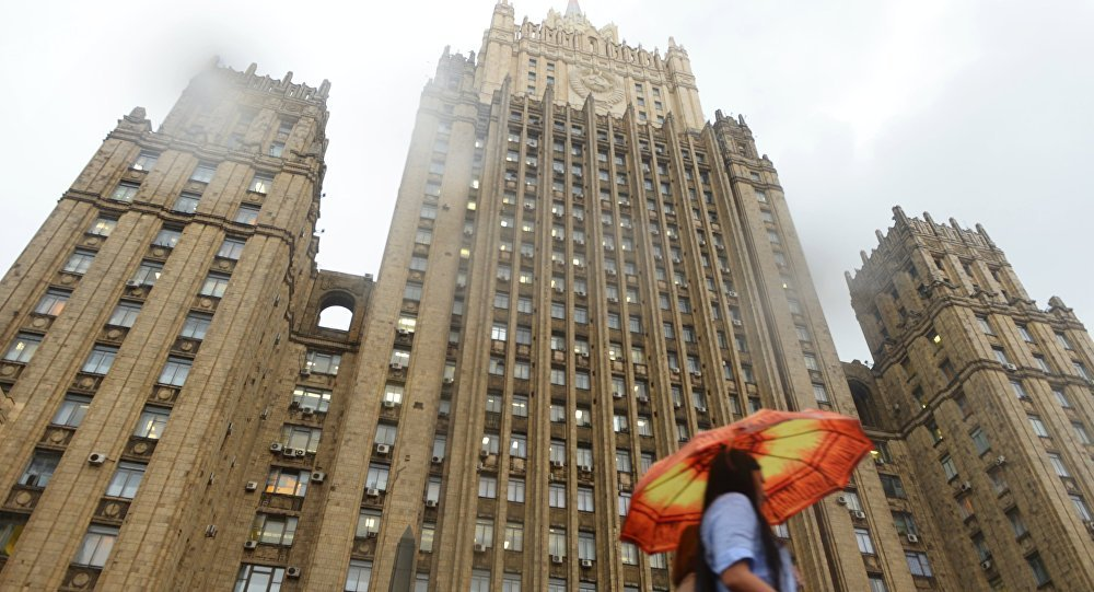 Ministerio de Relaciones Exteriores de Rusia