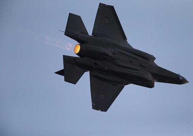 F-35 israelí