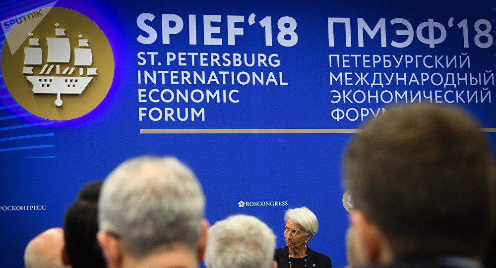 Foro Económico Internacional de San Petersburgo 2018