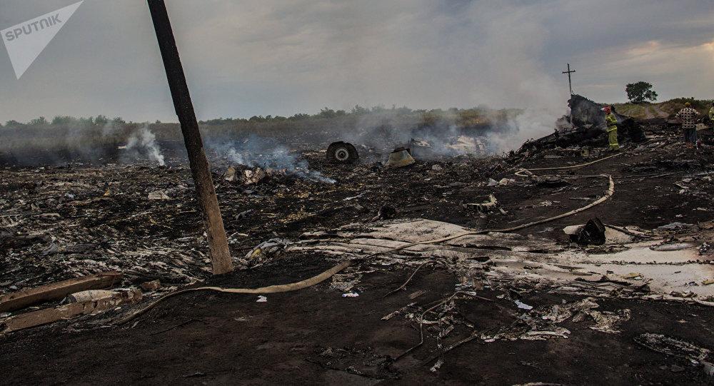 Lugar de caída del avión del vuelo MH17 de Malaysia Airlines (archivo)