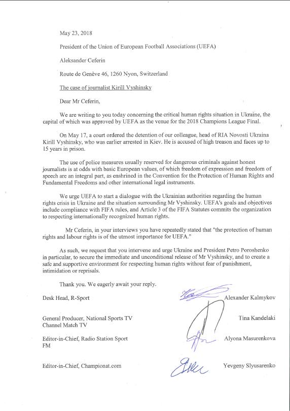 Carta al presidente de la UEFA de los principales medios de comunicación rusos especializados en deportes que piden colaboración para lograr la puesta en libertad del periodista ruso Kiril Vishinski detenido en Ucrania