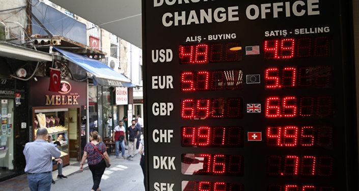 Tasas de cambio en Turquía (archivo)