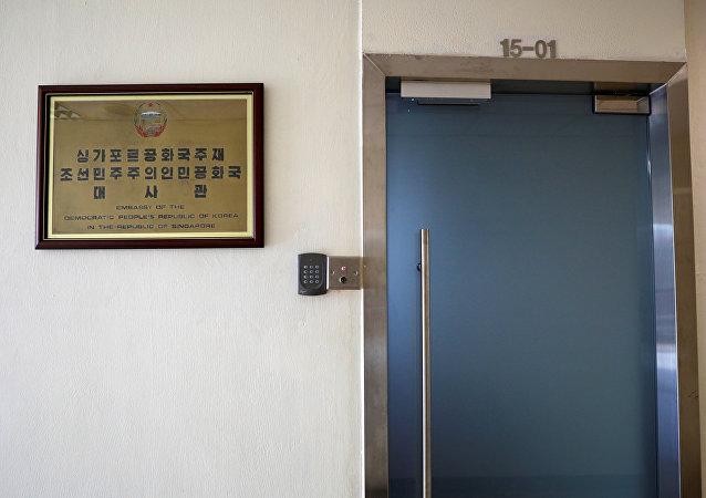 La Embajada de Corea del Norte en Singapur