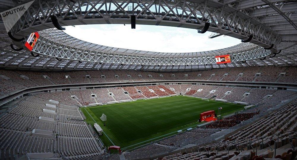 Estadio Luzhnikí