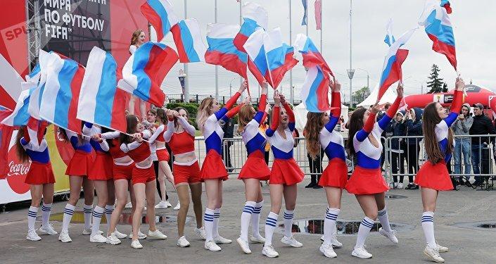 Animadoras rusas