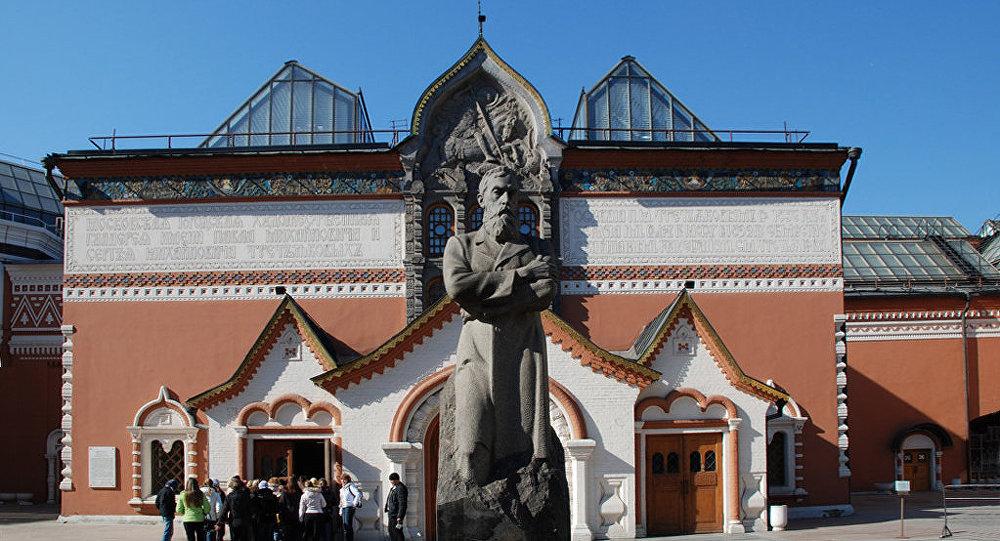La Galería Tretiakov