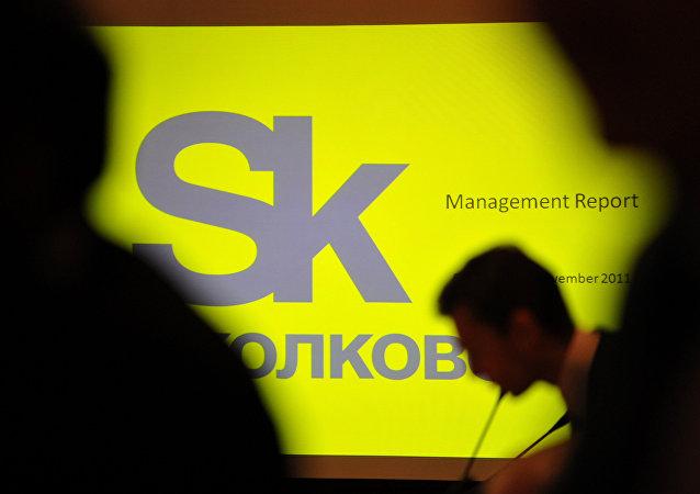 Logo de Skolkovo