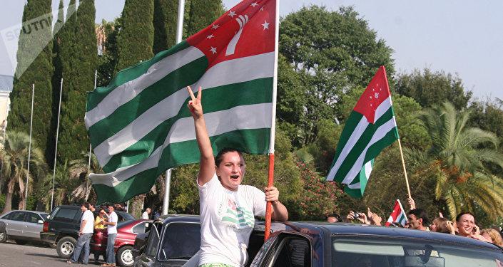 Sujum, la capital de Abjasia