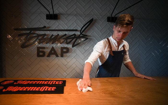 Bikov Bar en Kaliningrado