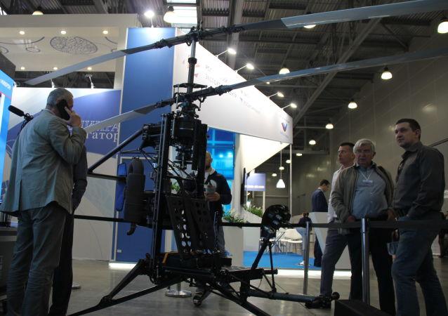 Helicóptero ultraligero ruso Mikron
