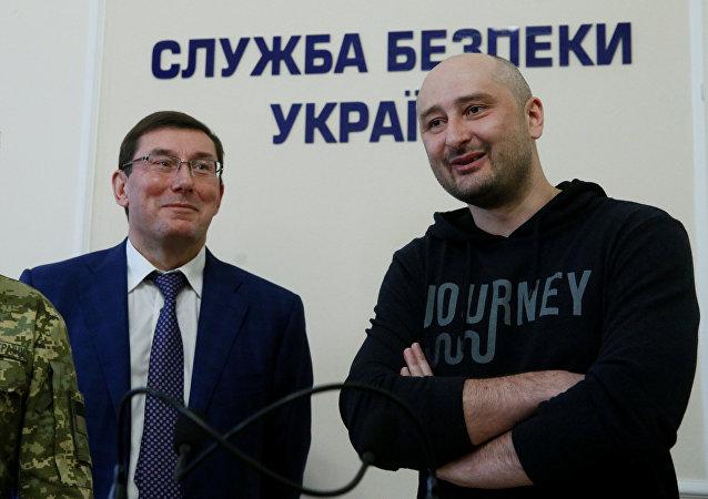 Arkadi Bábchenko, periodista ruso