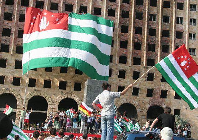 Banderas de Abjasia