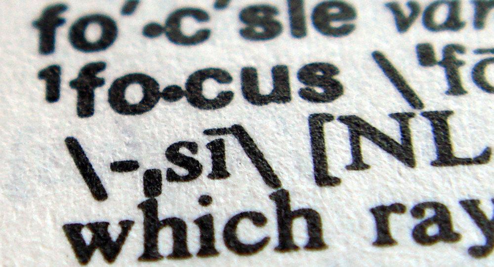 Un diccionario de inglés