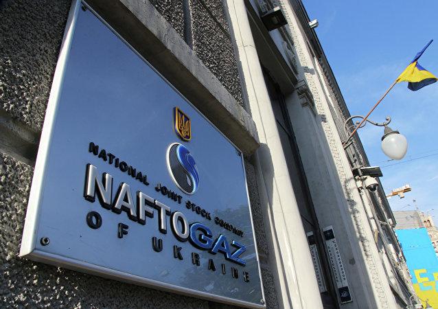 Ucrania podrá prescindir del gas ruso en 2016, según Naftogaz