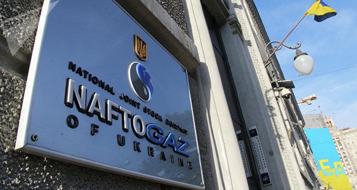 Ucrania dejará de comprar gas ruso desde el 1 de julio