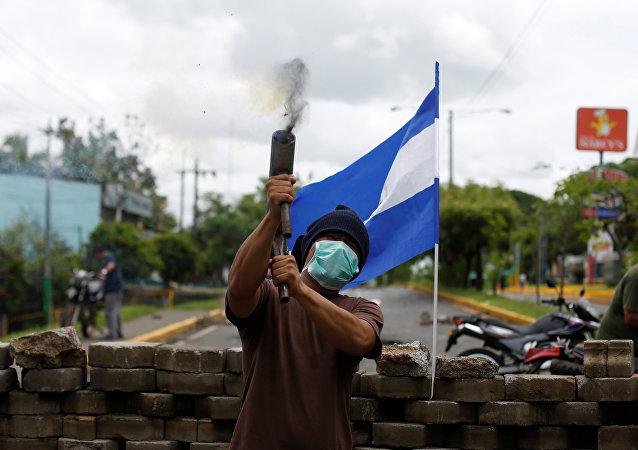 Protestas en Nicaragua (archivo)