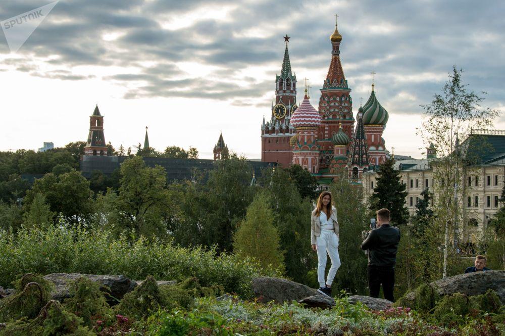 Las ciudades del Mundial: Moscú, la capital de Rusia