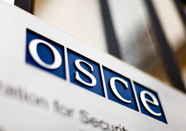Logo de OSCE