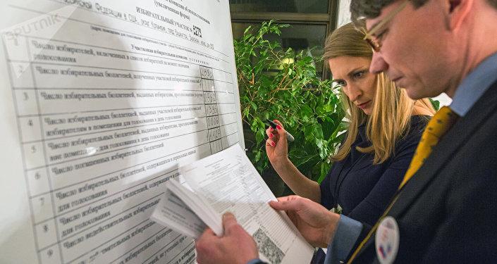 El recuento de votos en las elecciones presidenciales de Rusia (archivo)