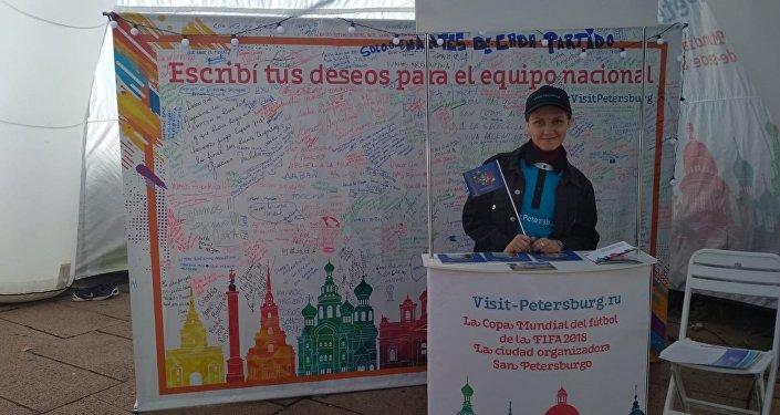 Stand de San Petesburgo en Montevideo - Exposición Interactiva