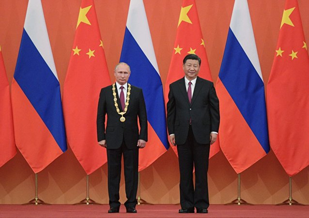 El máximo galardón estatal de China para el presidente ruso, Vladímir Putin