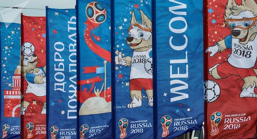 Preparación para el Mundial 2018