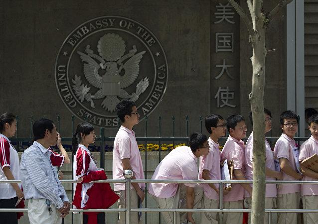 Los estudiantes chinos