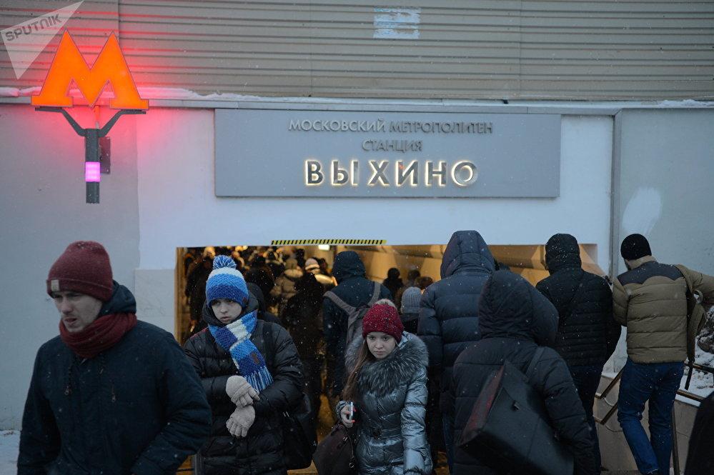 La estación Víjino del metro de Moscú