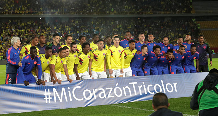 La seleccion colombiana