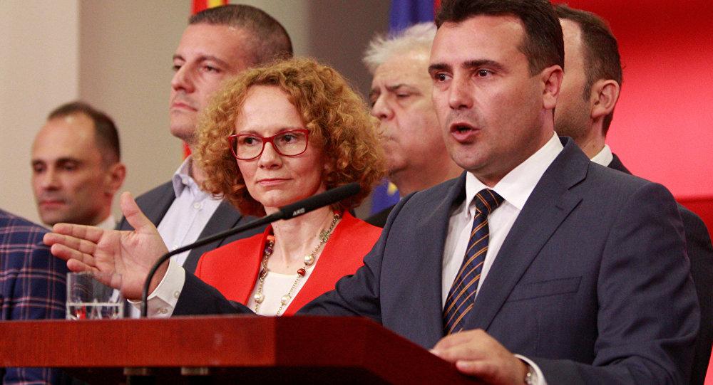 Macedonia llega a un acuerdo para cambiar su nombre