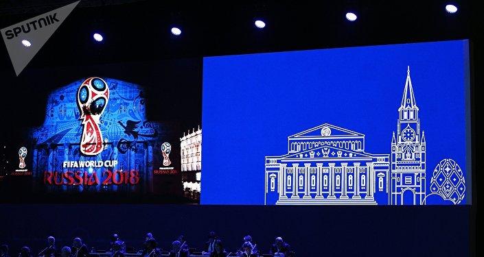 La inauguración de la reunión del 68 Congreso de la FIFA en Moscú