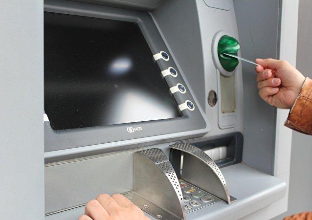 Un cajero automático