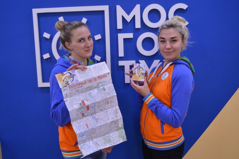 Guía turística de Mosgortur