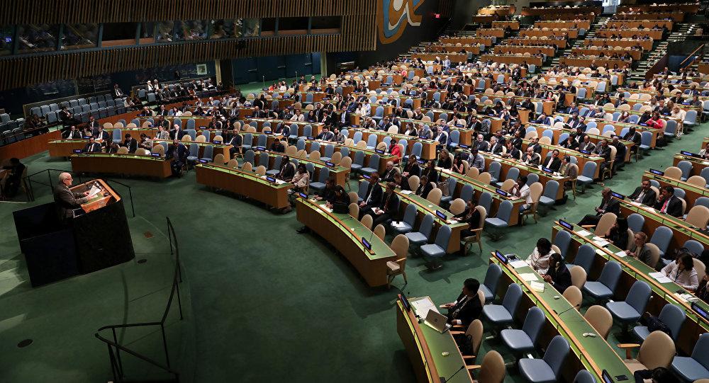 ONU aprueba resolución que repudia agresión israelí en Gaza