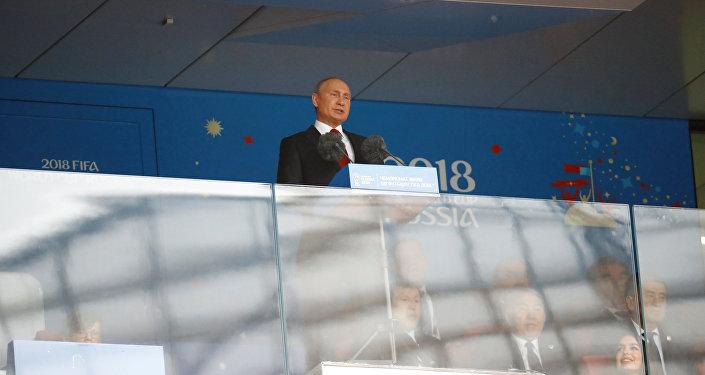 El presidente de Rusia, Vladímir Putin, durante la apertura del Mundial 2018