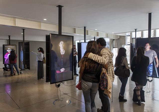 Lugar de la Memoria, la Tolerancia y la Inclusión Social de Perú.
