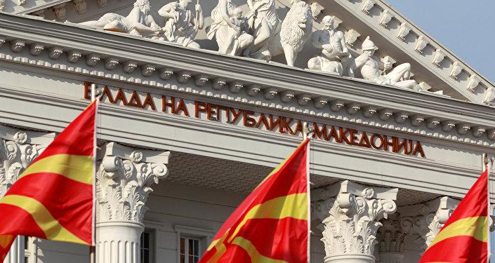 El Gobierno de Macedonia