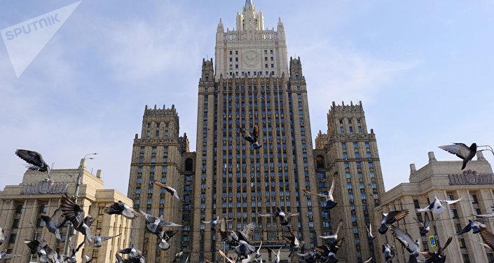El Ministerio de Relaciones Exteriores de Rusia
